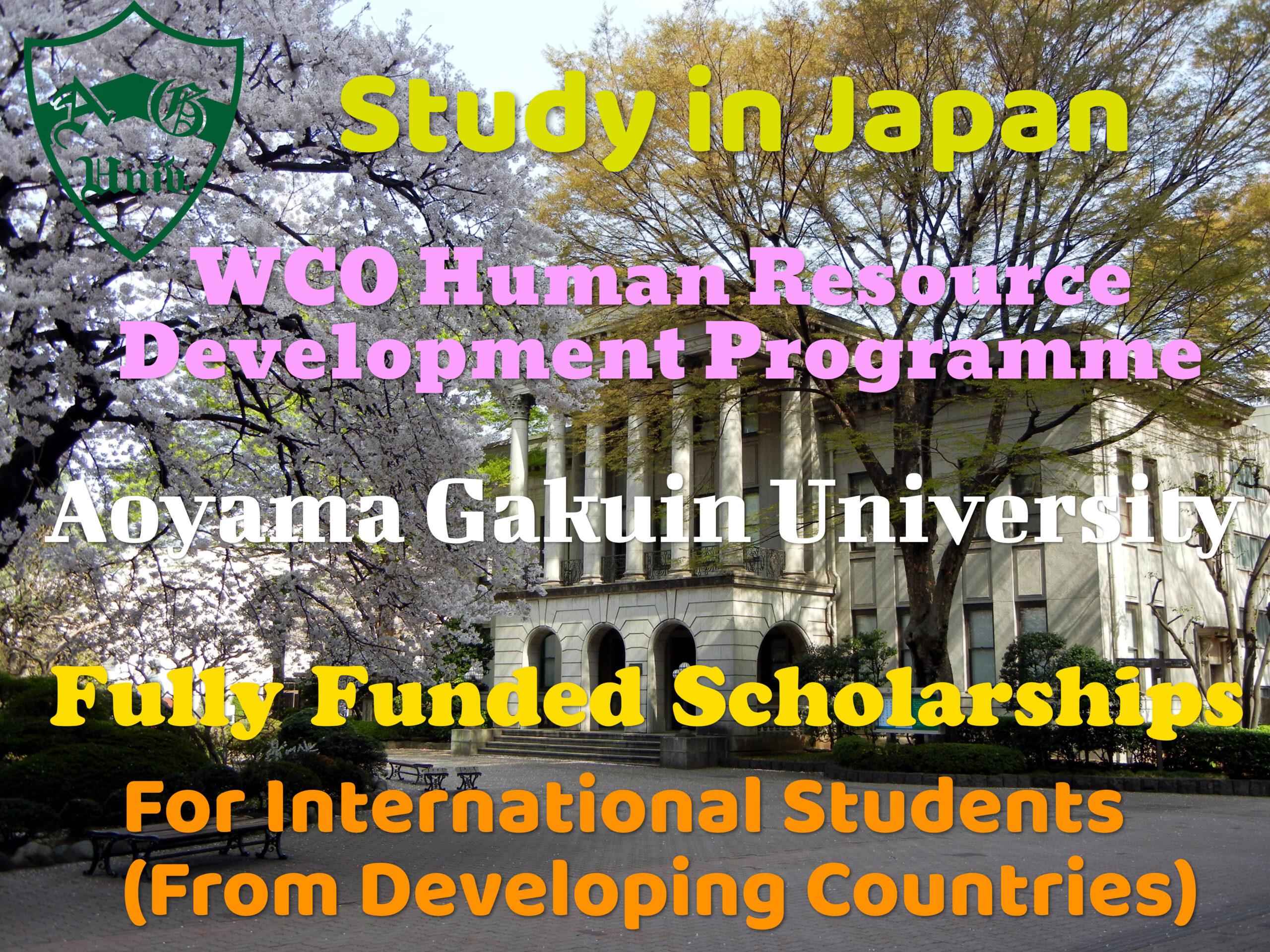 WCO Human Resource Development Programme